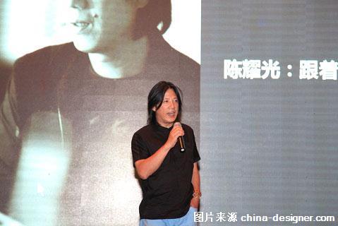 杭州典尚建筑装饰设计有限公司创始人,创意总监陈耀光首次在全国以