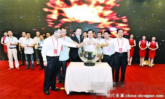 2014首届中国建材家居产业发展大会