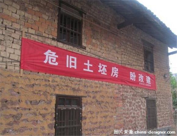 农村房屋多为砖混结构和土木结构为主