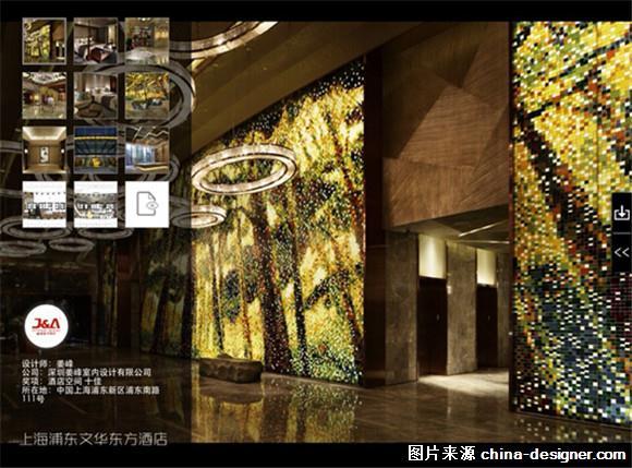金堂奖APP上线啦年度优秀店铺免费看(案例)组图卖设计装修图片素材图片