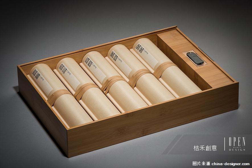 国外创意包装盒设计步骤