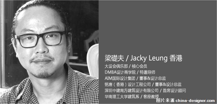 装修公司v公司资讯-中国建筑与室内设计师网-中贵阳消防设计装修图片图片
