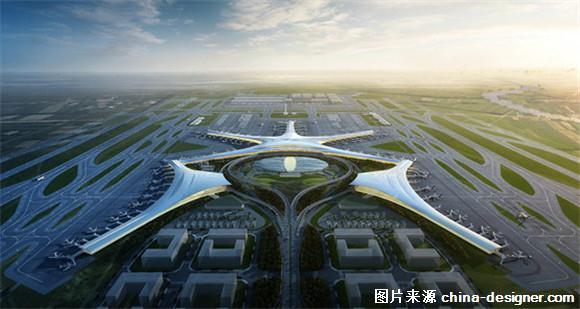 青岛新机场将开工(组图) -设计资讯-中国建筑与室内师