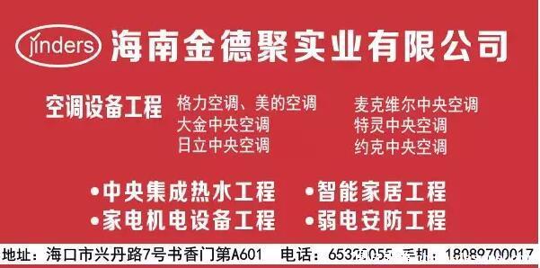 李冠伦 三亚唐人城大酒店高清图片