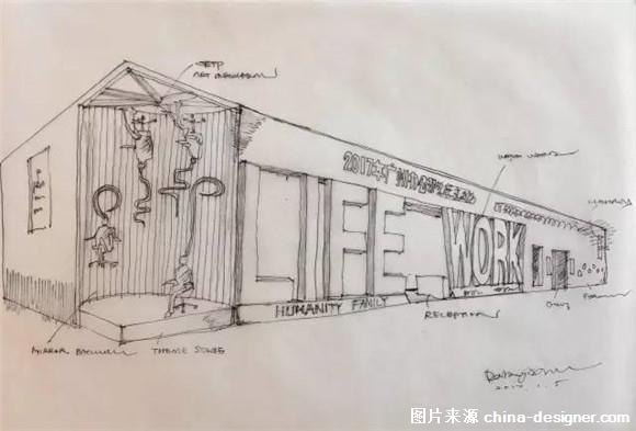 2017中国家博会广州办公环境主题馆 体现办公环境设计的魅力 组图
