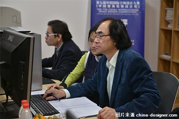 大奖国际即将揭晓第七届雄县图纸空间设计大v大奖行业中国图片