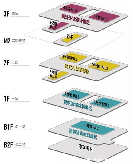 城市艺向,未来艺术家,台湾艺术展,设计中国2018城市联展,iapa十五周年