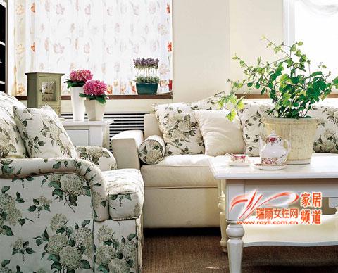.图片来源:《瑞丽家居设计》-花朵上沙发 坐拥美好生活图片