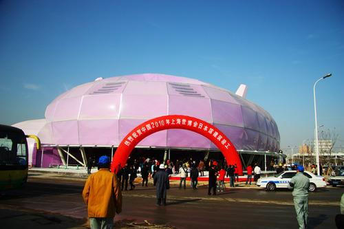 2010年上海世博会日本国家馆完工-上海世博版图 立体化 进入 收获 高
