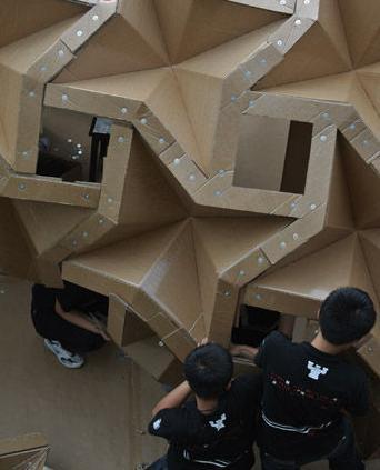 同济大学纸板建筑设计创意无限(甘泉)-大赛资字体组图设计图片