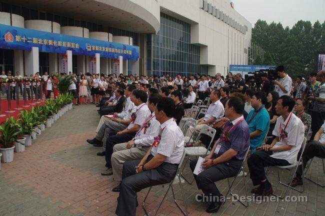 北京美化家居展暨首届北京建筑装饰设计三层平面设计图片