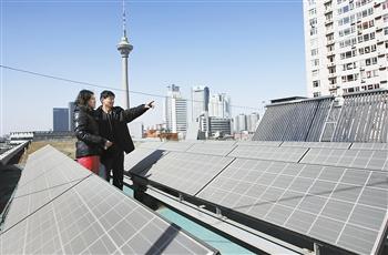 天津科技绿色楼签名家装获评v科技标识(图)-设档案设计师的建筑图片