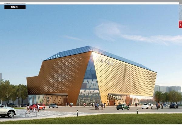成都:四川大剧院设计方案征民意图片